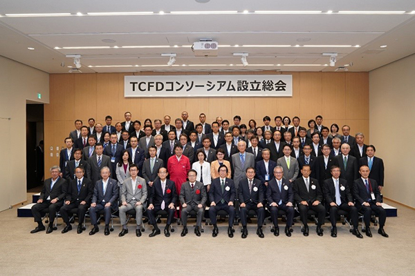 General meeting for the inauguration of the TCFD Consortium of Japan
