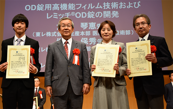 Toray Receives Academy of Pharmaceutical Science and Technology, Japan (APSTJ) Award