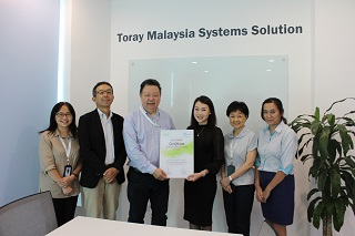 Presentation of e Waste certificate by Acer Malaysia